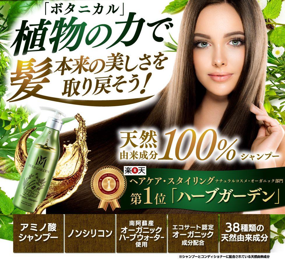 髪 ギシギシ 原因 シャンプー トリートメント 改善髪 ギシギシ 原因 シャンプー トリートメント 改善