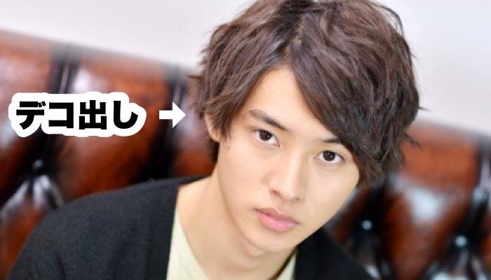 デスノート山崎賢人の髪型・デコ出し