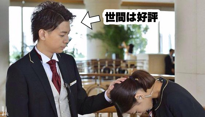 三浦翔平の髪型を全網羅|簡単な作り方&セット方法まで解説