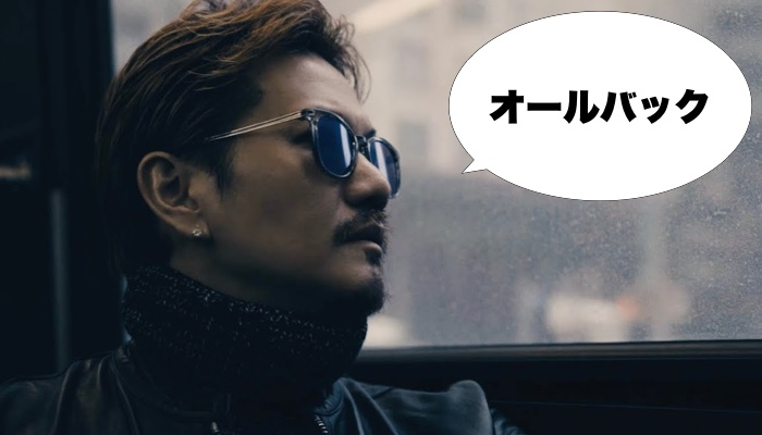ATSUSHIのオールバックヘア