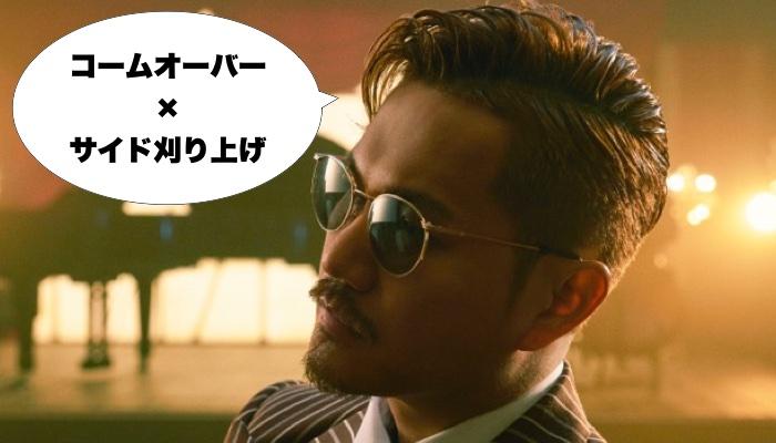 ATSUSHIのコームオーバー×サイド刈り上げ