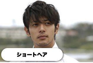 メゾンドヒミコ:短髪ショート