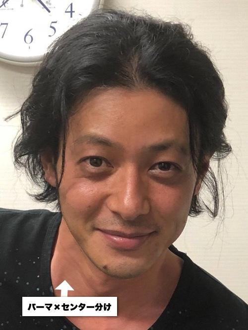 クウガ or ジオウ:パーマ×センター分け