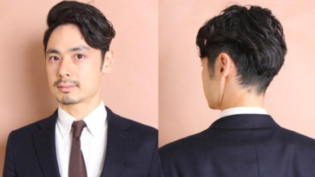 30代のサラリーマンの髪型
