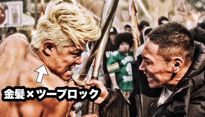 TOKYO TRIBEの鈴木亮平の髪型
