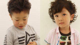 子供の髪型・男の子の可愛い「くせ毛・天パ」のヘア特集