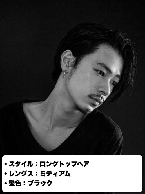 成田凌のロングトップヘア