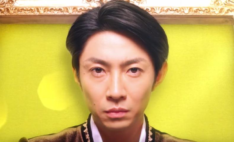 貴族探偵 相葉雅紀 髪型