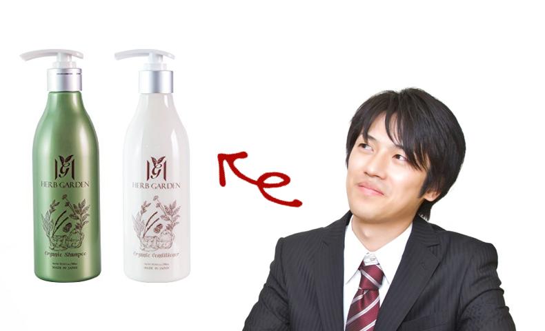 髪 ギシギシ 原因 シャンプー トリートメント 改善