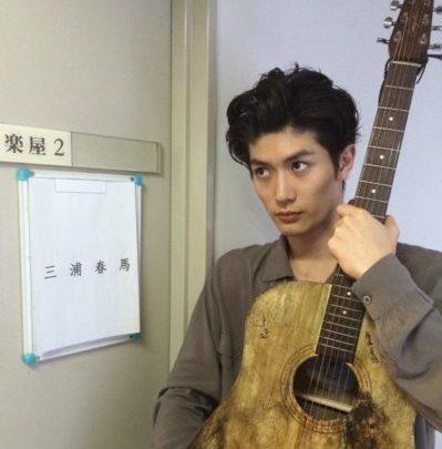 三浦春馬の髪型